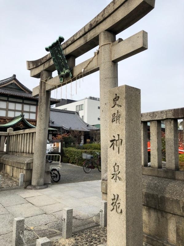冬の京都_c0366777_23154370.jpeg