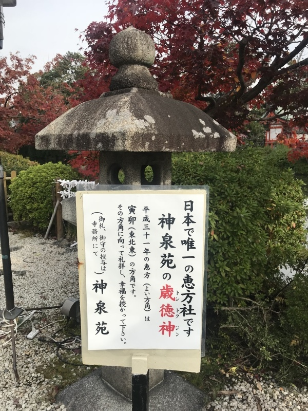 冬の京都_c0366777_23200631.jpeg