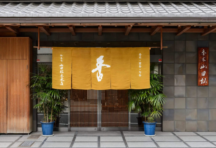 冬の京都_c0366777_23243274.jpeg