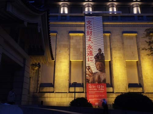 ぐるっとパスNo.4 古代オリエント博「しきしまの」展・番外編 東博「文化財よ」展まで見たこと_f0211178_19030107.jpg