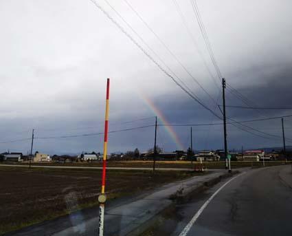 雪国の冬の昼間は虹がよく出る_b0126182_21412631.jpg