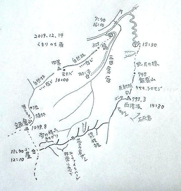 奥美濃鍋倉山から飯盛山周遊_e0064783_08514350.jpg