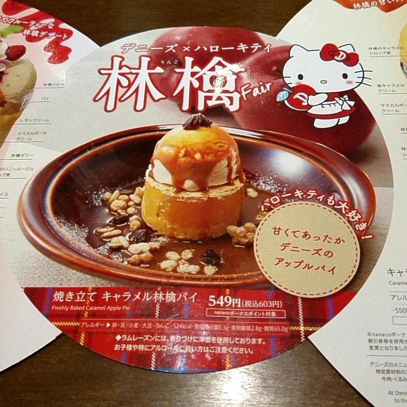 日本一働いてる猫_b0225187_22082992.jpg