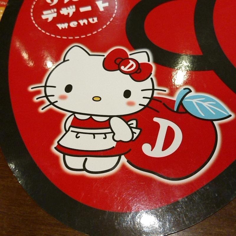 日本一働いてる猫_b0225187_22085592.jpg