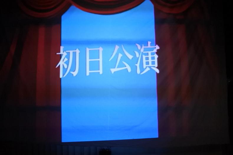 2019ときの杜 紅白歌合戦初日♪♪_f0220087_15013221.jpg
