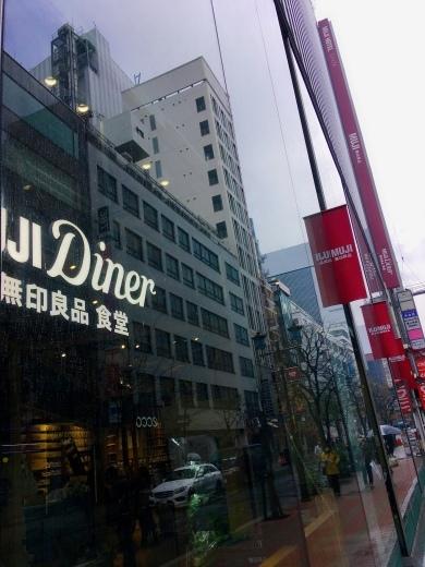 【MUJI diner】_e0253188_13181865.jpeg