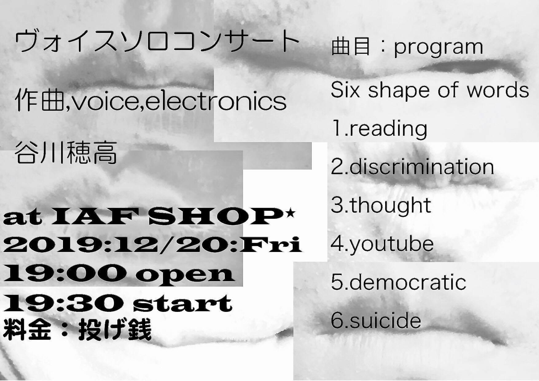 谷川穂高 ソロ・コンサート_f0190988_23003189.jpg