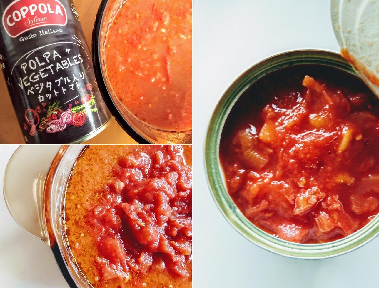 【RSP73】新鮮野菜が入ったフレッシュな完熟トマト缶『コッポラ ポルパ・ピウ』メモス_a0057402_01312462.jpg