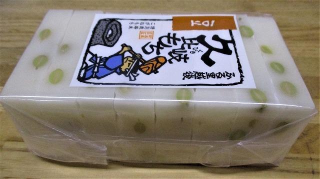 豆餅_b0163804_18375815.jpg
