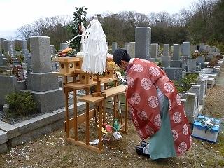 ◇お墓のお引越し◇_e0363711_10201055.jpg
