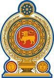 スリランカ硬貨_d0106518_08250290.jpg