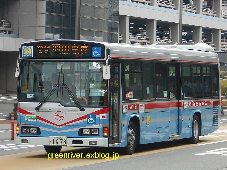京浜急行バス H3750_e0004218_20111216.jpg