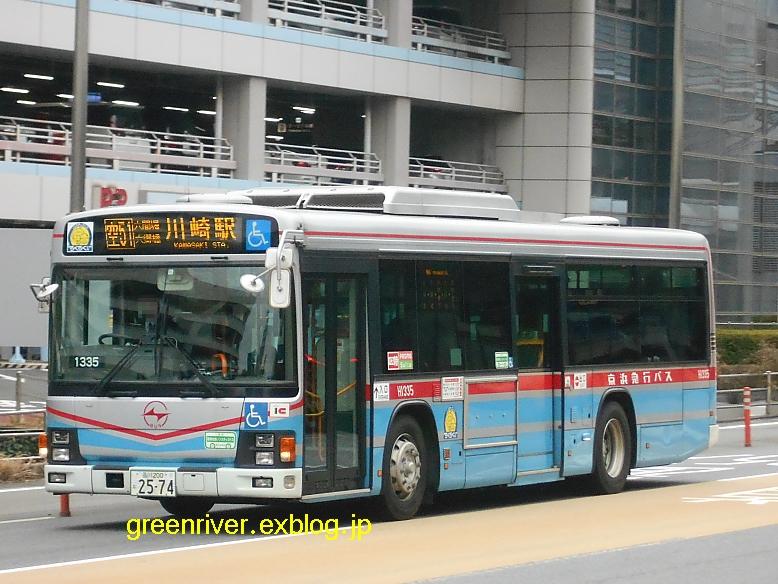 京浜急行バス H1335_e0004218_2044972.jpg