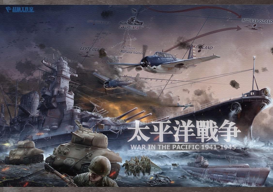 中国版『大東亜共栄圏』_b0142122_09084341.jpg