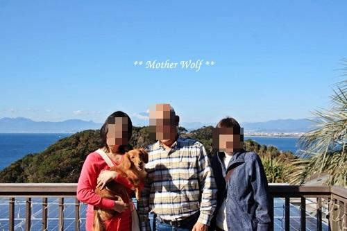 第26回マザーウルフ遠足 江ノ島レポート_e0191026_10384854.jpg