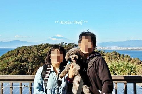 第26回マザーウルフ遠足 江ノ島レポート_e0191026_12252470.jpg