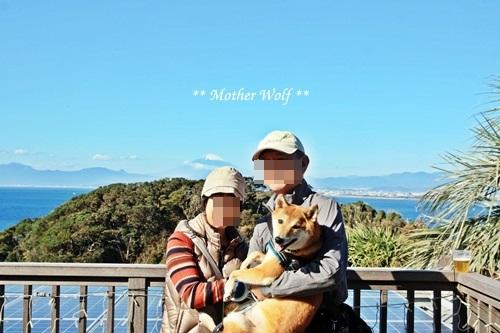 第26回マザーウルフ遠足 江ノ島レポート_e0191026_12544488.jpg