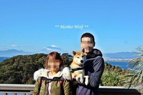 第26回マザーウルフ遠足 江ノ島レポート_e0191026_13003164.jpg