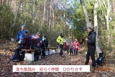深山~鷹討山_e0265627_11501385.jpg