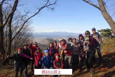深山~鷹討山_e0265627_11513271.jpg