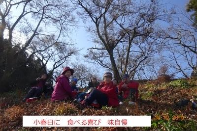 深山~鷹討山_e0265627_11514842.jpg