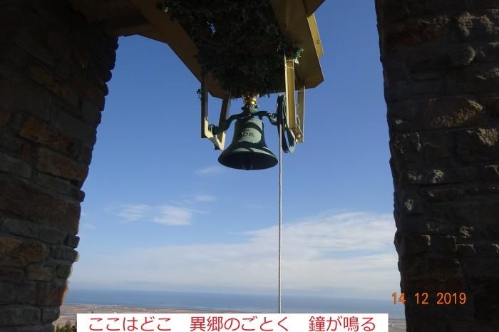 深山~鷹討山_e0265627_11515970.jpg