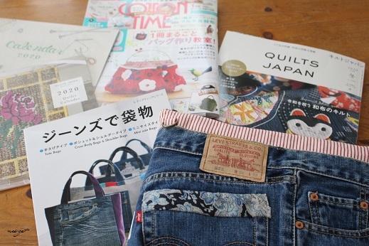 『ジーンズで袋物』ブティック社・デニムリメイクバッグ掲載のお知らせ♪_f0023333_23333028.jpg