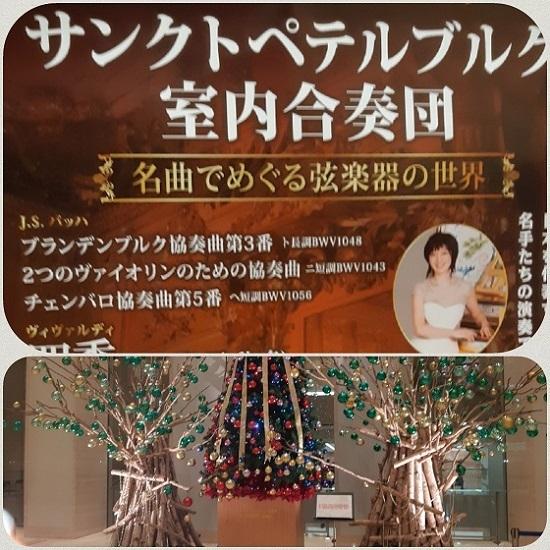 クリスマスへ_e0307335_12574191.jpg