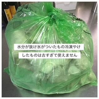 冷凍庫整理 & クローゼット整理など_a0084343_08075287.jpeg