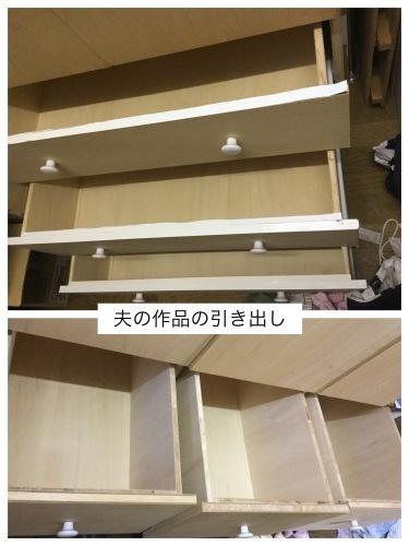 冷凍庫整理 & クローゼット整理など_a0084343_19381376.jpeg