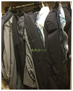 冷凍庫整理 & クローゼット整理など_a0084343_19490249.jpeg