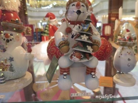 羽田空港のクリスマスツリー 2019_b0255144_10004564.jpg