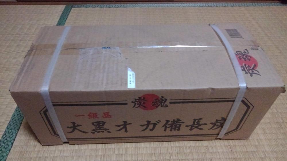 大郷戸山賊宴会 ―新名物―_e0086244_08434726.jpg