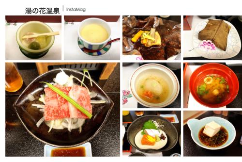 湯の花温泉 渓山閣_e0292546_03264761.jpg