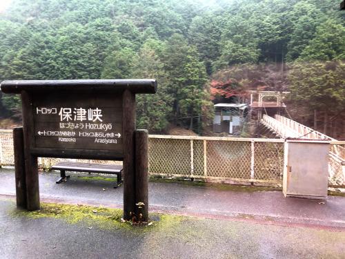 嵐山トロッコ列車_e0292546_03403502.jpg