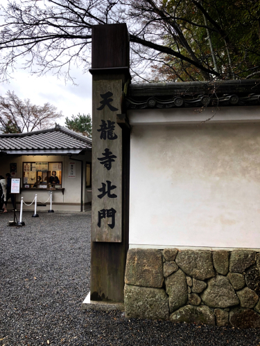 嵐山から天龍寺_e0292546_04063008.jpg