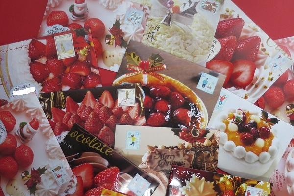 クリスマスカード_f0202151_14040025.jpg