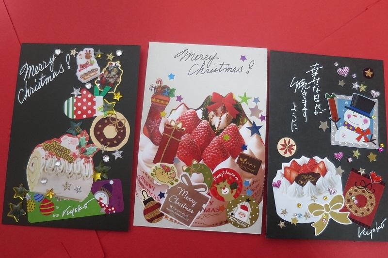クリスマスカード_f0202151_14040538.jpg