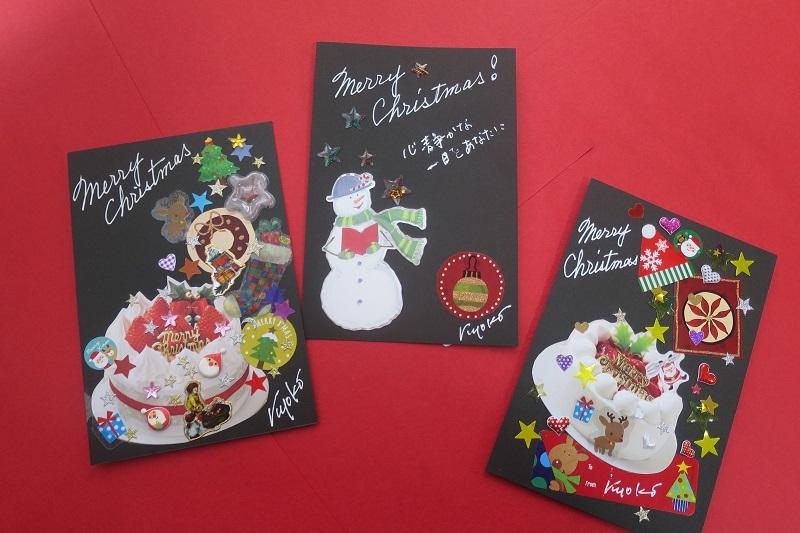 クリスマスカード_f0202151_14041491.jpg