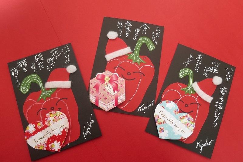クリスマスカード_f0202151_14041916.jpg