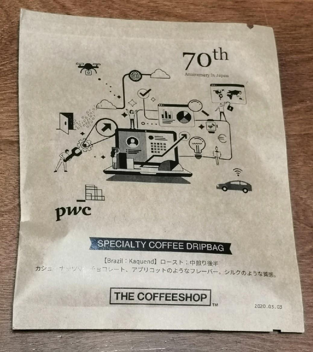 PwC 70周年記念コーヒーをいただきました~☆_a0004752_21344887.jpg
