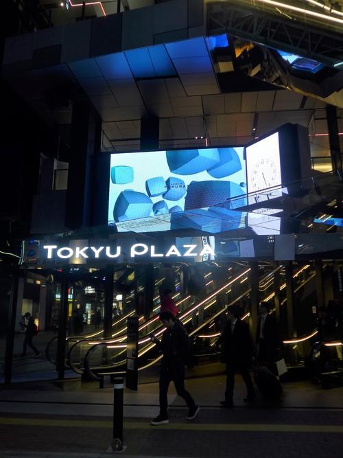 渋谷「CÉ LA VI TOKYO」へ行く。_f0232060_282092.jpg