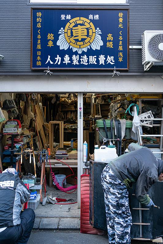 2019/12/19 浅草橋から浅草まで_b0171364_22220139.jpg