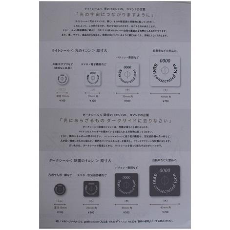 セルフケアの為の商品紹介_a0170166_16480230.jpeg