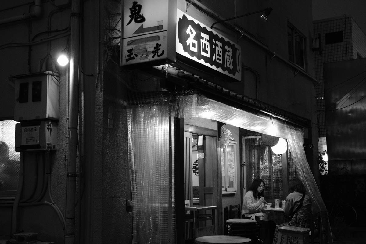 三茶夜話~101_c0084666_17150570.jpg