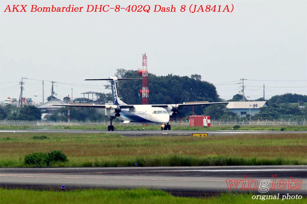 '19年 高知空港レポート ・・・ AKX/JA841A_f0352866_21212198.jpg