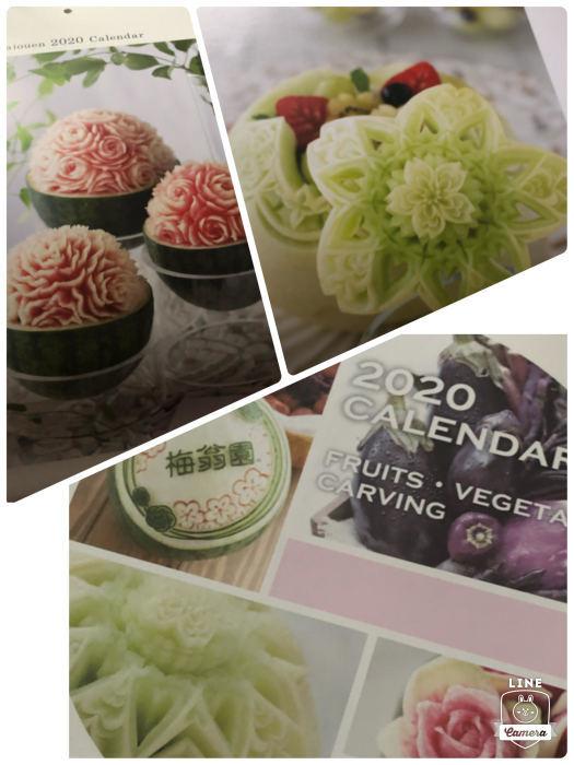 野菜カービングお正月飾り@Atelier ISARA☆_b0114367_08481450.jpg