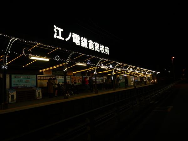七里ガ浜と江ノ電_a0351368_23120845.jpg