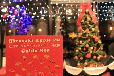 りんごの街のクリスマスツリーの装飾は?_d0131668_18112762.jpg