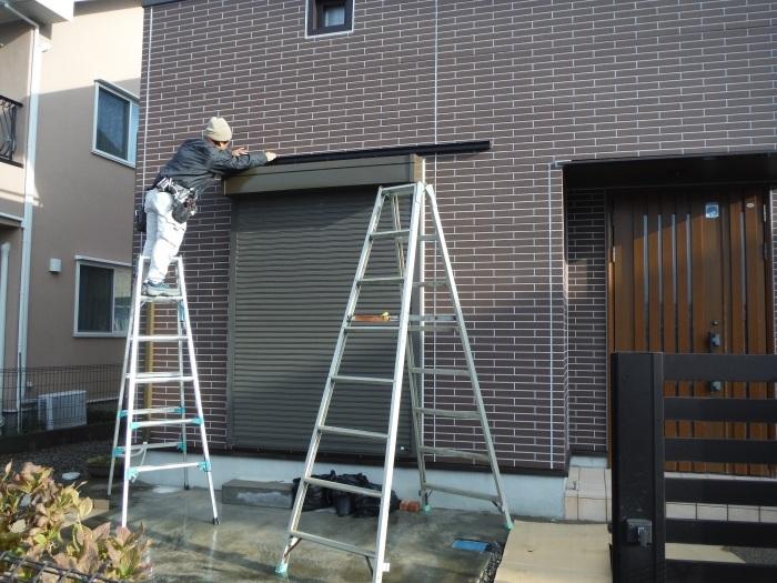 テラス屋根取替 ~ 新しいテラス屋根取付。_d0165368_02480272.jpg